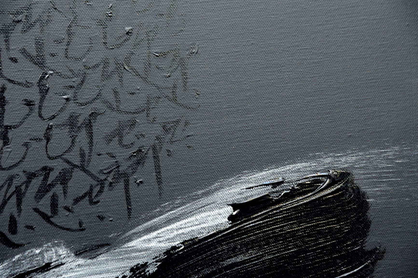 Permanescence TN736 D,Hachiro Kanno,Peinture contemporaine, detail 1