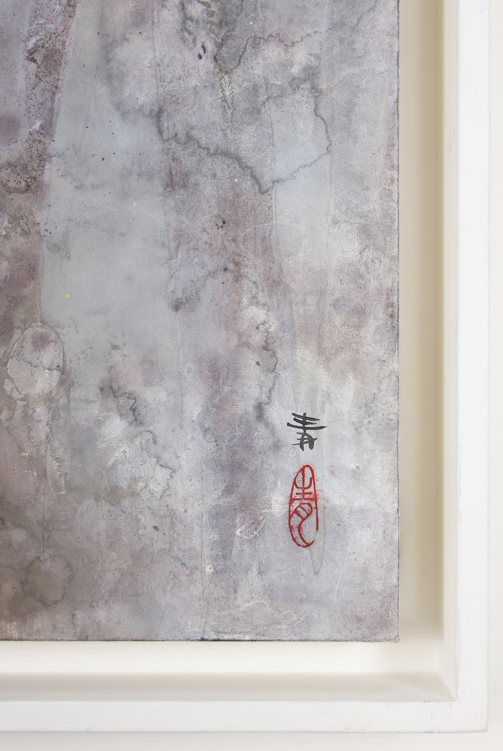 temps - Chen Yiching - Contemporary painting - detail 4